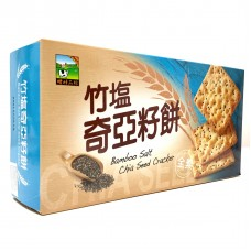 Bamboo Salt Chia Seed Cracker 竹盐奇亚籽饼